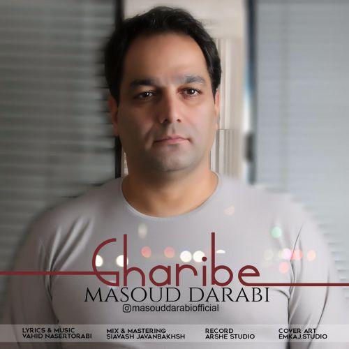 Masoud Darabi&nbspGharibe